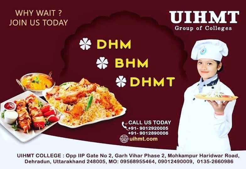 www.uihmt.com